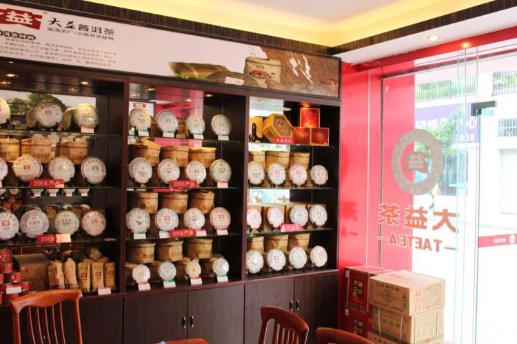 普洱茶店装修风格图片